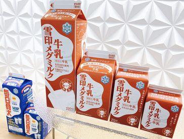 ≪2014年リニューアルの綺麗な工場≫ エアコン完備で快適な職場★乳製品などを扱うので清潔さも◎キレイな職場で働きたい方に♪