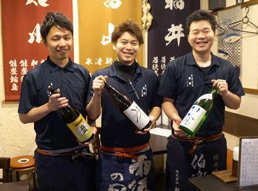 \先輩STAFFはこんな人‼/ 「週1~OKなので とても働きやすいです! 店長が日本酒に詳しいので、 色々教えてもらってます(笑)」