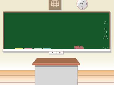お掃除する場所は…千種駅スグの学習塾教室! 未経験・初心者さんも安心◎ 黒板消しなどカンタンな作業ばかり♪