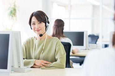 +=+ コールセンターは自由♪ +=+ 対面接客のない電話業務だから、服装の制限なし! 髪型も好きなのでいいし、ネイルだってOK★