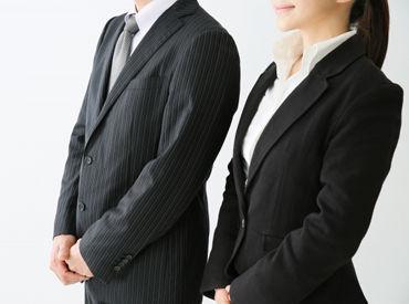 【販売スタッフ】\ 中国語を活かして働きたい方、必見!! /普段中々入ることのできない、空港内の免税店♪未経験もOK☆月27万円以上の収入も◎