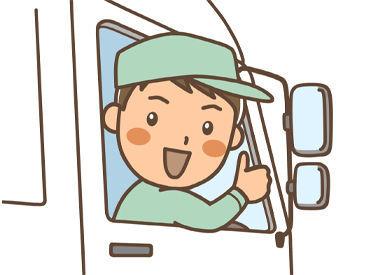 月給25万円~≫≫ 大型免許を活かせる!! 函館、札幌、千歳間の定期配送をお任せ◎