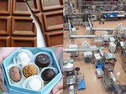 ≪かわいいチョコレートを扱うお仕事≫とっても簡単なので、幅広い世代が活躍中です◎