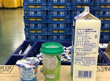 スーパーやコンビニでよく見かけるあの商品の仕分け作業♪