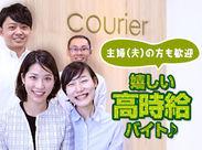社内コミュニケーションも活発!恵比寿ガーデンプレイスのオシャレな新築オフィスで働くことができます。