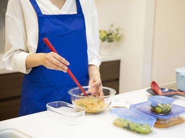 日々の食事・掃除・整理など一般的な家事代行★ 全て得意じゃなくてもOK!できることだけでも大丈夫です♪