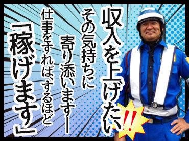 【イベントstaff】■週1日~■日払い■直行直帰OK