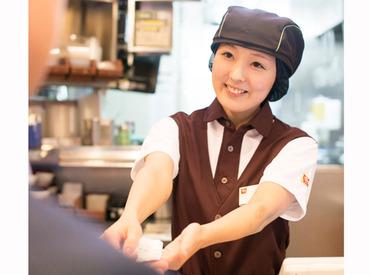 【すき家STAFF】◆働き方はあなた次第シフトは自己申告制なので、予定に合わせて働けます♪