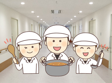 調理補助のお仕事( `ー´)ノ 裏方モクモク作業がお好きな方にオススメ◎未経験さんもスグに慣れちゃう!?
