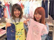 ナルミヤインターナショナル子供服のアウトレット店!子供たちの笑顔が溢れる、毎日わくわく楽しいSHOP♪