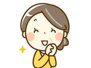 生協各店舗で取り扱う、おにぎりやおはぎを作る【まごころキッチン】!難しい作業はありませんのでご安心ください!