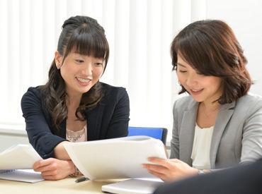 事務経験を活かしたい方大歓迎★ 社員さんの補助をお願いします◎ 現在、当社スタッフが活躍中の職場です♪