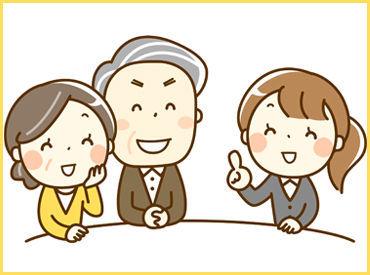 不況にも強い業界で安定的に長く働けます。 長崎に根差した企業で働きませんか? お気軽にご相談ください。 ※フリー画像です。