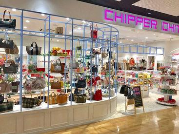 させぼ五番街の中にオープンする『CHIPPER CHIT』!未経験歓迎♪
