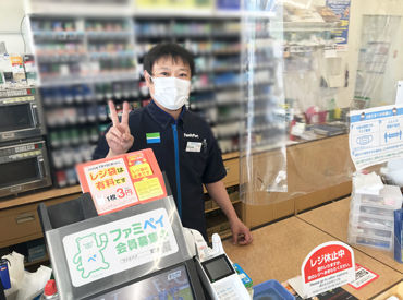 コンビニ未経験さんも大歓迎☆彡 幅広い年代の方が活躍する当店です◎ ファミマで楽しく働きませんか??