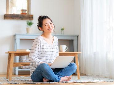 【WEBライター】\早起き・通勤ラッシュetc…とおさらば!/『お家で好きな時に稼いでます♪』[WEB登録だけ]で自由な生活をGET◎