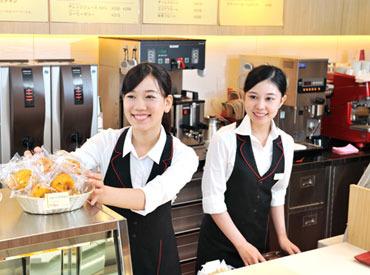 【カフェSTAFF】★○o。人気のカフェバイト♪。o○★なんと…入社祝い金支給あり◎>>3万円!!お財布が簡単に潤います♪サクッと短時間勤務OK◎