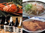 ★福井の魅力をお客様に★ 福井県の名産品をはじめとした 福井県ならではの商品を多数取り扱っております!