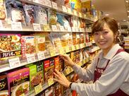 """世界の""""おいしいもの""""がたくさん★ 社員割引でおトクに商品がGETできるから、毎日のご飯づくりも楽しくなるかも…♪"""