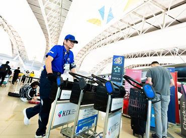 【カート回収のサポートStaff】\\空港内でのお仕事//<スタッフさんの業務状況などを管理して頂くお仕事です!>お仕事を通して適度な運動にも♪