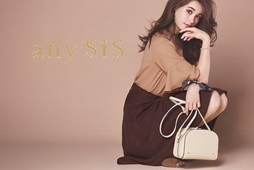 【anySiS販売スタッフ】-anySiS blancは『上品かつシンプル』そこにフェミニンさをプラスしたブランドです-セントラルパーク内で働きながらセンスUP!