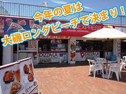 夏を楽しめる♪湘南の海のとなりのプールサイドのお店でサマーバイトはじめませんか!!