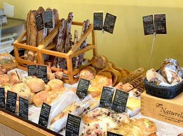 ふわっと香る焼き立てパンの良い香り…♪ パン好きには堪らない環境です☆