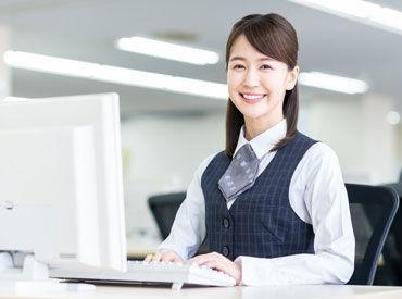 <アクセス良好> 神田駅スグの好立地!通勤も楽ちんです♪お仕事の後にショッピングやご飯も楽しめますよ◎ ※イメージ画像