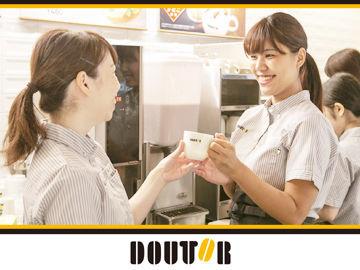 おいしいコーヒーの香りに包まれながら、 お仕事しませんか? 嬉しい待遇も盛りだくさんです☆ < < < < 働くスタッフの声