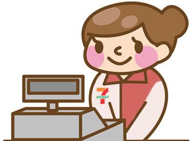 【セブンイレブンSTAFF】栗沢駅からまっすぐ!由仁国道沿いのあのセブン♪週2日~OKで働きやすい◎退職後の方や、Wワークの方も大歓迎!