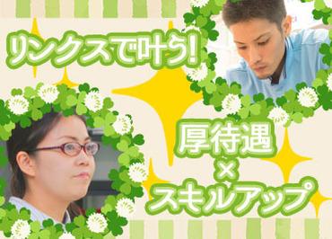 【介護助手】+◆+-まずは職場見学会へ-+◆+随時開催中!ご希望の時間帯を教えてください◎介護のイメージが変わる職場はココ♪