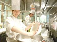 イクスピアリ内にある系列店舗のデザートはここで製造★あなたのスキルに応じた、オシゴトをお任せします♪