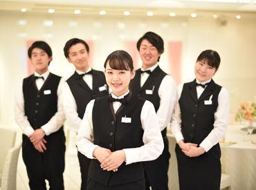 一生に一度の結婚式・・たくさんの感動に出会える幸せバイト☆ #幸せそうな新郎新婦#素敵なドレス #楽しい余興#感動シーン…etc.