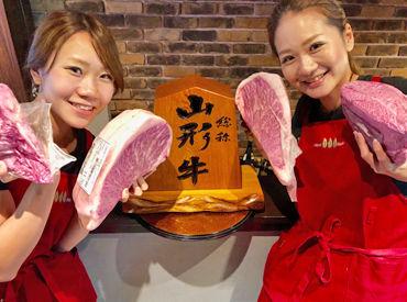 【店舗Staff】\≪佐賀牛・山形牛≫が大人気!/常連に愛されるアットホームな焼肉店で年末年始に向けてシッカリ稼ぎませんか♪