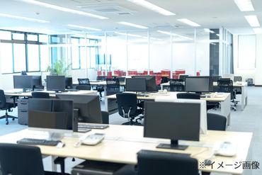 """地上11階建てのオフィスビル◎ """"綺麗に使ってくれると嬉しい"""" きれいなオフィスを綺麗に保つお仕事♪ ブランクがある方も大歓迎!"""