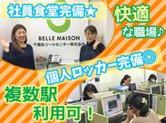 """大人気通販""""ベルメゾン""""のお問合せ対応♪ ファッション業界で働いてみたい方にもオススメ☆ もちろん≪社割≫も使えますよ!"""