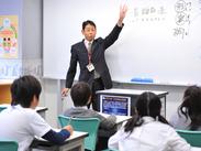 「先生、わかった!」生徒の笑顔がとっても嬉しい★ 自然とモチベーションもアップします!!