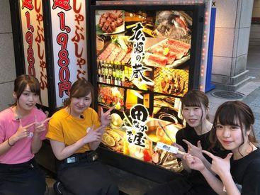 「私たちが待ってます(ハート)」スタッフのノリの良さは仙台TOPクラス!? いつも笑いの絶えない楽しいお店です♪