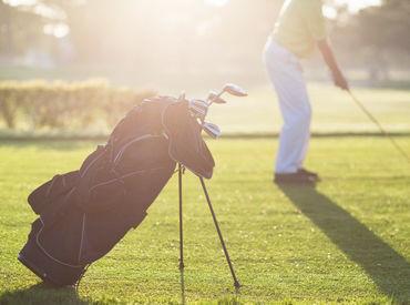おうち時間の気分転換に最高★ 1日4h~スキマ時間でOK!開放感あふれる緑いっぱいのゴルフ場でマイナスイオンを感じませんか?