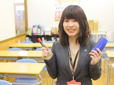 """【個別講師】◆""""受験""""へ向け一緒に頑張ってくれる先生を募集◆生徒の『できたー』がうれしい◎かけがえのない経験や思い出が手に入ります!"""