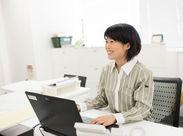 お仕事の手順は、先輩たちが優しく丁寧にお教えしますのでオフィスワークデビューの方も安心START!061-1902-0004
