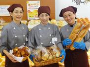 ☆美味しいパンを作りましょう♪☆ 未経験スタート大歓迎!! スキルや経験は一切不要◎