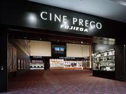 落ち着いた雰囲気のキレイな映画館♪ 駅チカで通いやすい(*´▽`*)