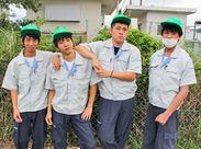 「僕たちも東豊からの派遣スタッフとして働いています!」 下は10代、上は60代まで、幅広い年齢層のスタッフが居ます。