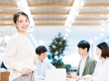 おしゃれオフィスでサポート業務★勤務地は恵比寿ガーデンプレイス◎授業時間と調整して、1日4h~の勤務が可能!※イメージ