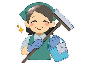 ■ コロナウイルス対策もバッチリ ■ 【 マスク着用 】【 アルコール消毒完備 】 【 手袋着用 】など安心して働ける環境です◎