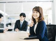 即日勤務OK! 勤務地は…アクセス抜群の\新宿/ 周辺には百貨店・飲食店も多数の人気エリアです♪※画像はイメージ
