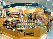 こじんまりとした広すぎない店内で、珈琲豆の販売や、 喫茶コーナーでの接客をお願いします◎