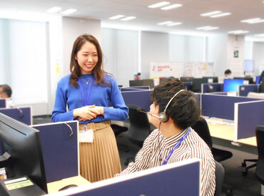 <未経験OK>勤務先は五反田駅スグ! お客様からのお問合せを対応とデータ入力のお仕事です。