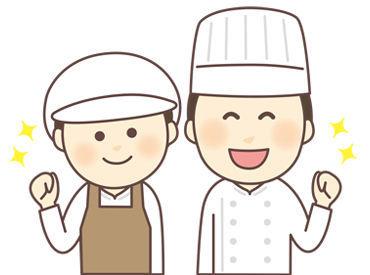 <希望シフトOK!!> 無理なく週2日~・短時間スタート♪ 【配膳・食事介助はなし!】 介護施設での勤務経験ゼロでOK◎